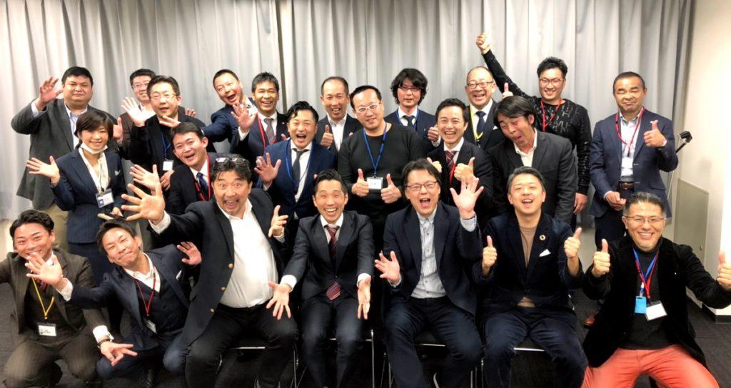 《法人保険ゴールドラッシュ》2期プレミアムスタンダード講座 大阪